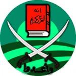 muslimbrotherhoodObama