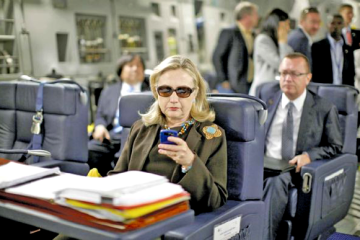 Hillary email